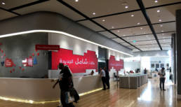 Lighting Ooredoo HQ interior